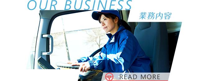 banner_business